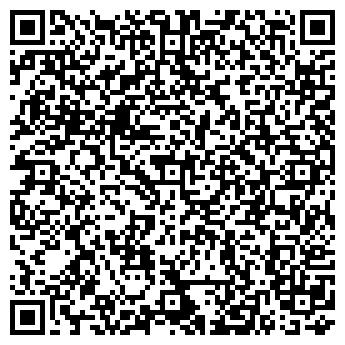 QR-код с контактной информацией организации Воловиков, ЧП