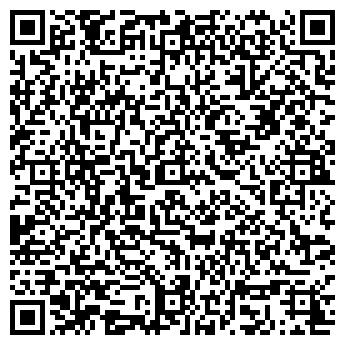 QR-код с контактной информацией организации Берч-Ласка Украина