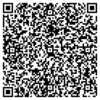 QR-код с контактной информацией организации Ямато, ООО