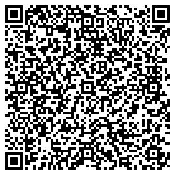 QR-код с контактной информацией организации ЛАДАСНАБСЕРВИС