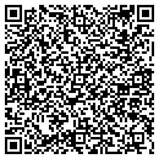 QR-код с контактной информацией организации Biadala