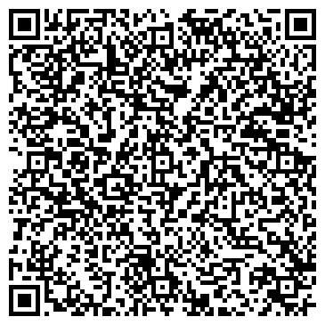 QR-код с контактной информацией организации Велмакс Плюс, ООО