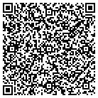 QR-код с контактной информацией организации Чернуха ,ЧП