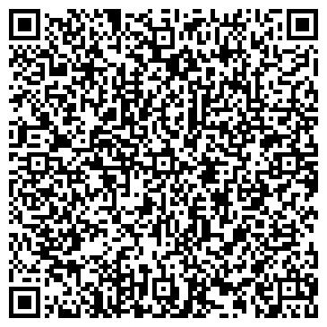 QR-код с контактной информацией организации Экоспецпостач, ООО