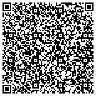 QR-код с контактной информацией организации Компания Роса, ООО