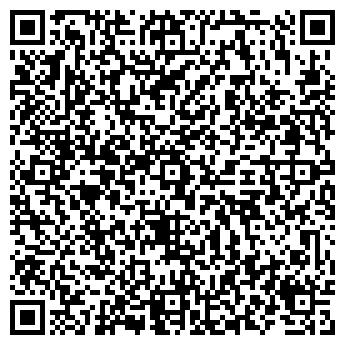 QR-код с контактной информацией организации Компания «Форкс»