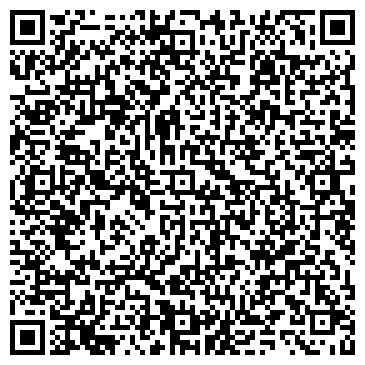 QR-код с контактной информацией организации Астер, ООО (ASTER)