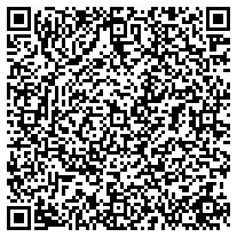 QR-код с контактной информацией организации АрмаЛюкс, ООО