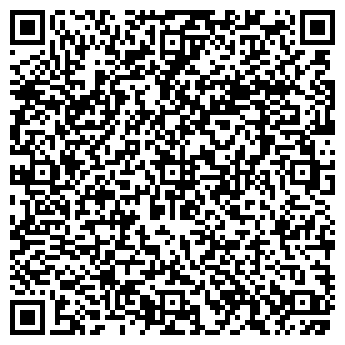 QR-код с контактной информацией организации Эмэт-Арматура, ООО