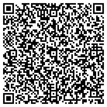 QR-код с контактной информацией организации Мриятрейд, ООО