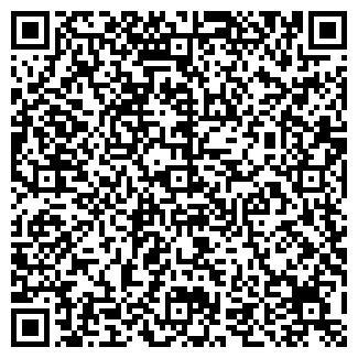 QR-код с контактной информацией организации Арма-терм, ЧП