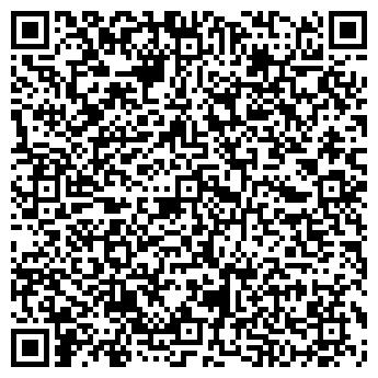 QR-код с контактной информацией организации ФЛП Кульшан