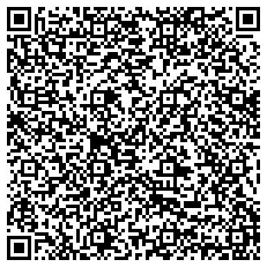 QR-код с контактной информацией организации Художественный салон Арт-Сервис, ЧП