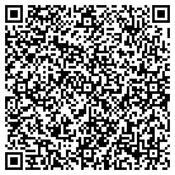 QR-код с контактной информацией организации Компания Альтаир-К, ООО