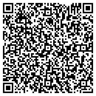 QR-код с контактной информацией организации РЕВЕР ТД