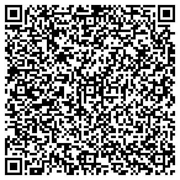 QR-код с контактной информацией организации Скад, ООО НПО