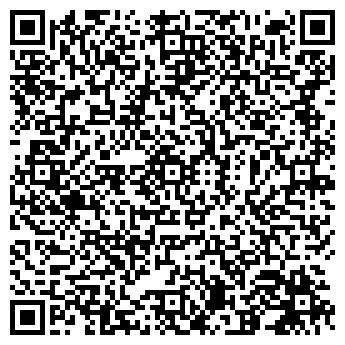 QR-код с контактной информацией организации Сови Буд, ООО