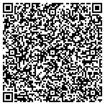 QR-код с контактной информацией организации Торговый дом Мустанг , ООО