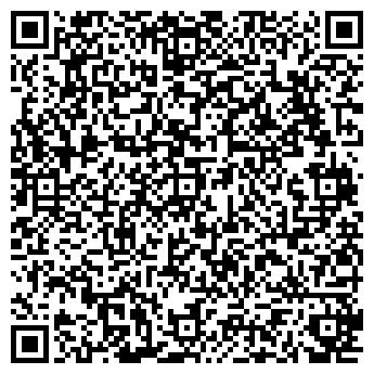 QR-код с контактной информацией организации iNasos, Интернет-магазин