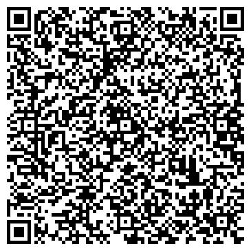 QR-код с контактной информацией организации Аргус-Сервис, ЧП