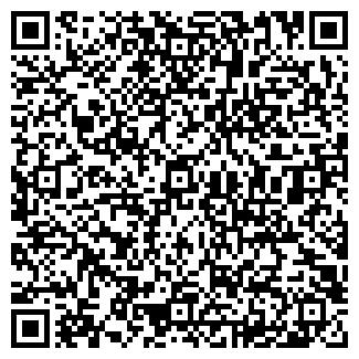 QR-код с контактной информацией организации Укртеа, ООО