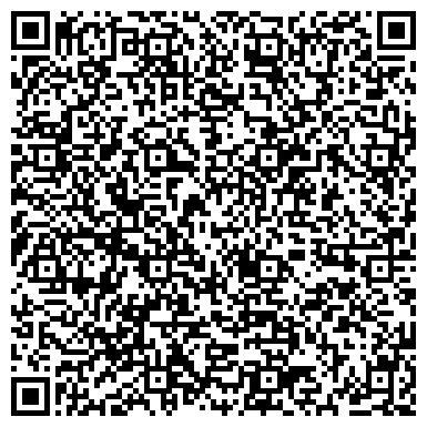QR-код с контактной информацией организации Си интегра, ООО