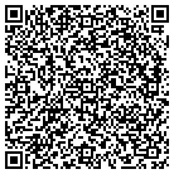 QR-код с контактной информацией организации Профклимат, ООО