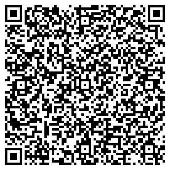 QR-код с контактной информацией организации Сантик , ООО