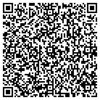 QR-код с контактной информацией организации Надвидный, ЧП