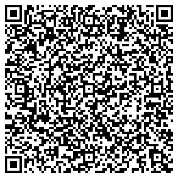 QR-код с контактной информацией организации Аргус-сервис ТД, ЧП