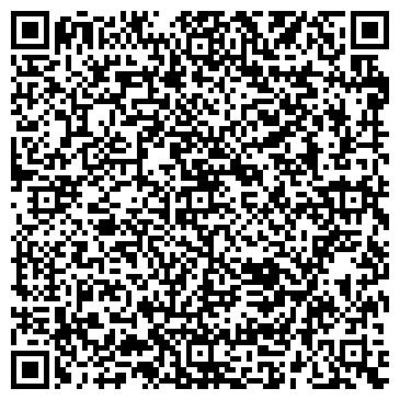 QR-код с контактной информацией организации Эко Дом, Компания