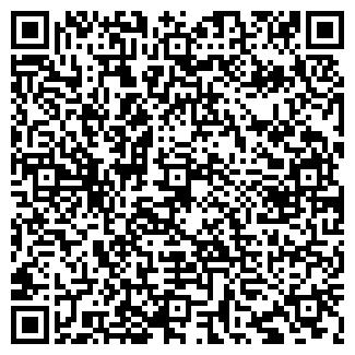 QR-код с контактной информацией организации ЮРАШ