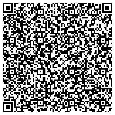 QR-код с контактной информацией организации Агромаш, ООО Замостянское специализированное предприятие