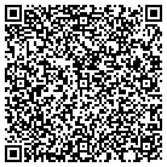 QR-код с контактной информацией организации чп пилипец
