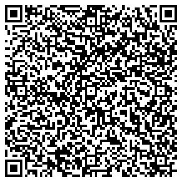 QR-код с контактной информацией организации Общество с ограниченной ответственностью ООО «МД Трейдинг»