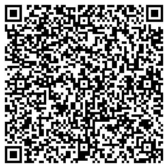 QR-код с контактной информацией организации Super Clean