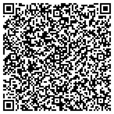 """QR-код с контактной информацией организации ООО """"Экотес"""""""