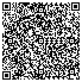 QR-код с контактной информацией организации АТЛАНТ ТОО