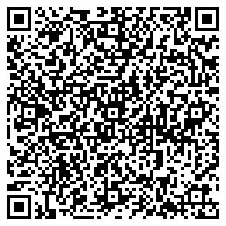 QR-код с контактной информацией организации KIA