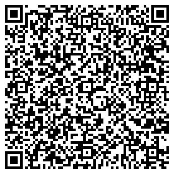 QR-код с контактной информацией организации ООО «ВАКУУМ-УКРАИНА»