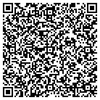 QR-код с контактной информацией организации Гефест МГВП, ГП