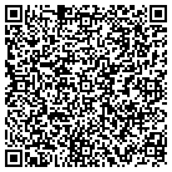 QR-код с контактной информацией организации Интер - Партнер, ЧП