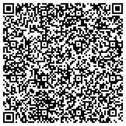 QR-код с контактной информацией организации Запорожский производственный комбинат Спецгазпром, ООО