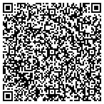 QR-код с контактной информацией организации Акмисс, ООО