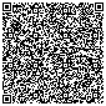 QR-код с контактной информацией организации Бистроник Лазер А.Г, Представительство (Representative Office of Bystronic Laser AG, Ukraine)