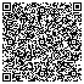QR-код с контактной информацией организации ООО Kidsland