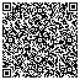 QR-код с контактной информацией организации СТЕНВИК