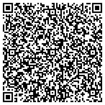 QR-код с контактной информацией организации Общество с ограниченной ответственностью Лакта-Сервис