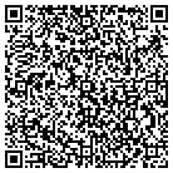 QR-код с контактной информацией организации ТПК «Арсенал»