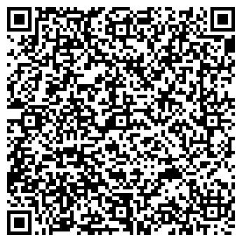 QR-код с контактной информацией организации Спд Щербакова